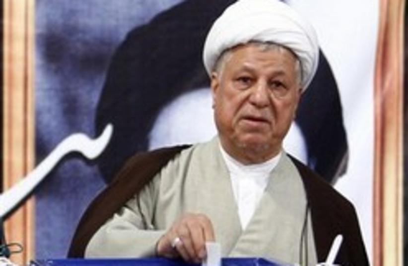 Rafsanjani 248.88 (photo credit: AP)