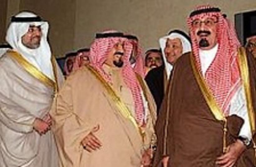 saudi officials 224.88 (photo credit: )