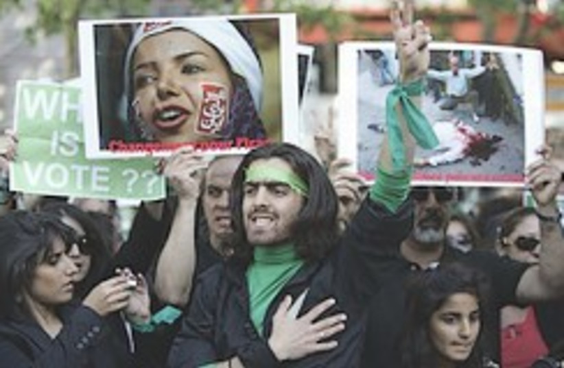 Iran protest Paris 248.88 (photo credit: AP)