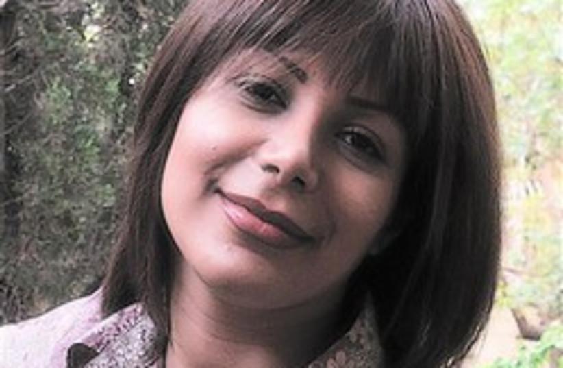 Neda Agha Soltan 248.88 (photo credit: AP)