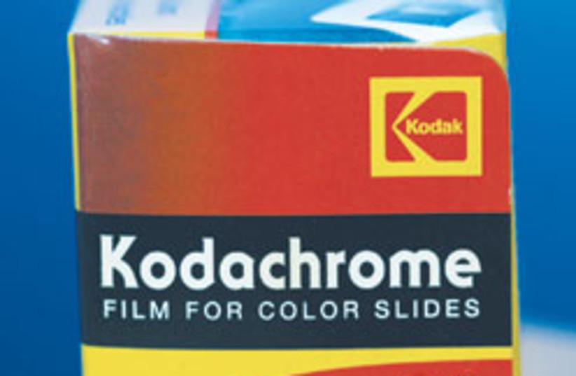 kodak film 88 248 (photo credit: )