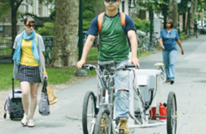 google bike 88 248 (photo credit: )