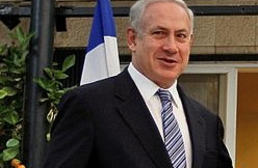 Binyamin Netanyahu 248.88 (photo credit: AP)