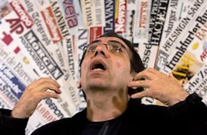 Mohsen Makhmalbaf  248.88 (photo credit: AP)