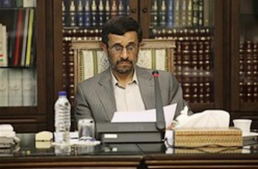 Ahmadinejad the intellectual 248.88 (photo credit: AP [file])