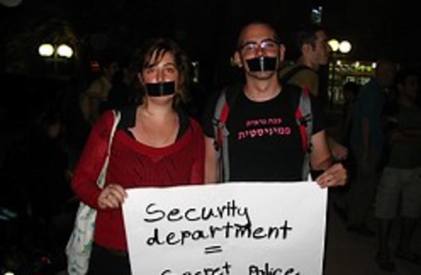 ben gurion university protest 248.88 (photo credit: Mel Bezalel)