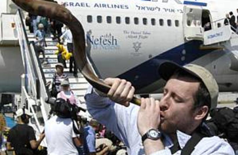 aliya 298 nefesh benefes (photo credit: Nefesh Benefesh)