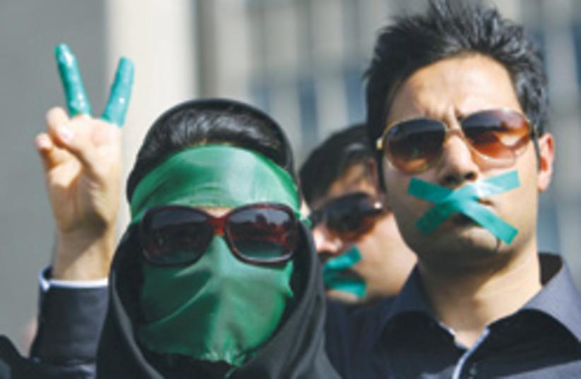 iran protest demo 88 248 (photo credit: )