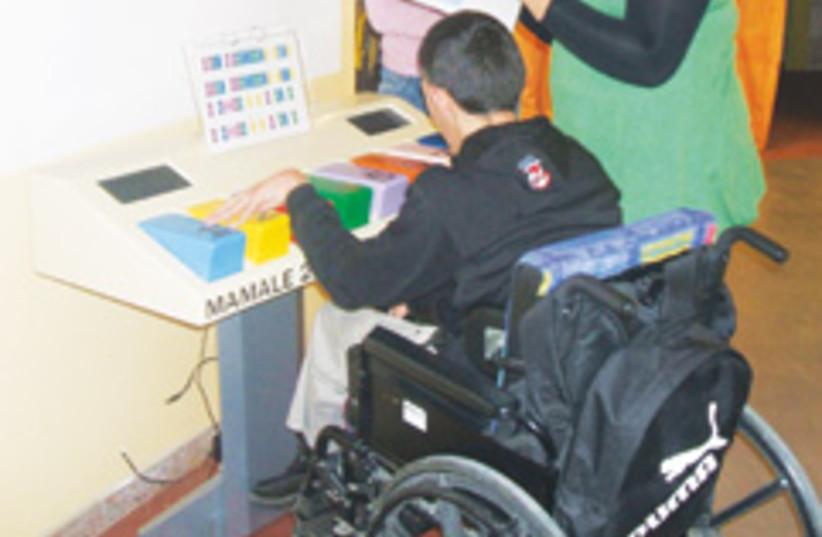 wheelchair learnin 88 248 (photo credit: Courtesy)