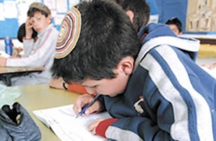 jewish school boy pupil 248 (photo credit: Ariel Jerozolimski)