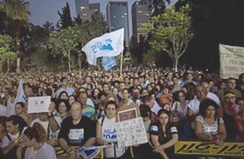 schalit rally 3 years 248 (photo credit: )
