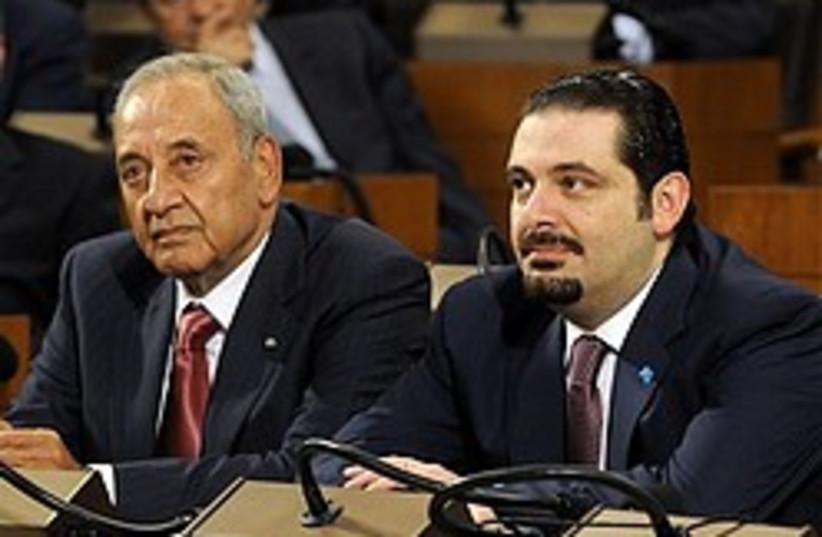 Saad Hariri and Nabih Berri 248.88 (photo credit: AP Photo/Lebanese Parliament Media Office, HO)