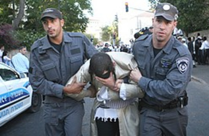 Haredi arrested 248.88 (photo credit: Ariel Jerozolimski  [file])