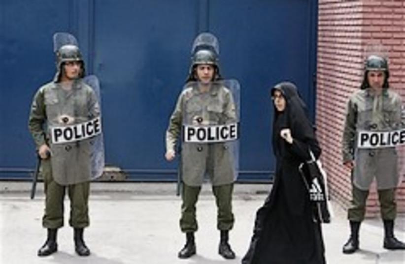 british embassy iran 248 88 (photo credit: )