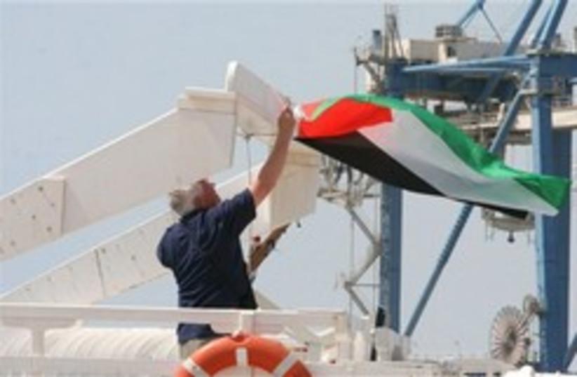 free gaza boat 248.88 (photo credit: AP)