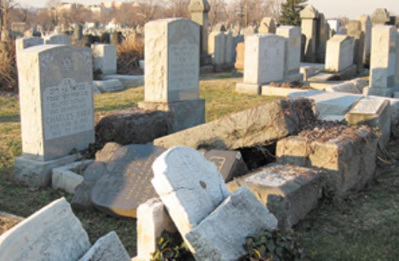 newark graves 298 (photo credit: Peter C. Beller)