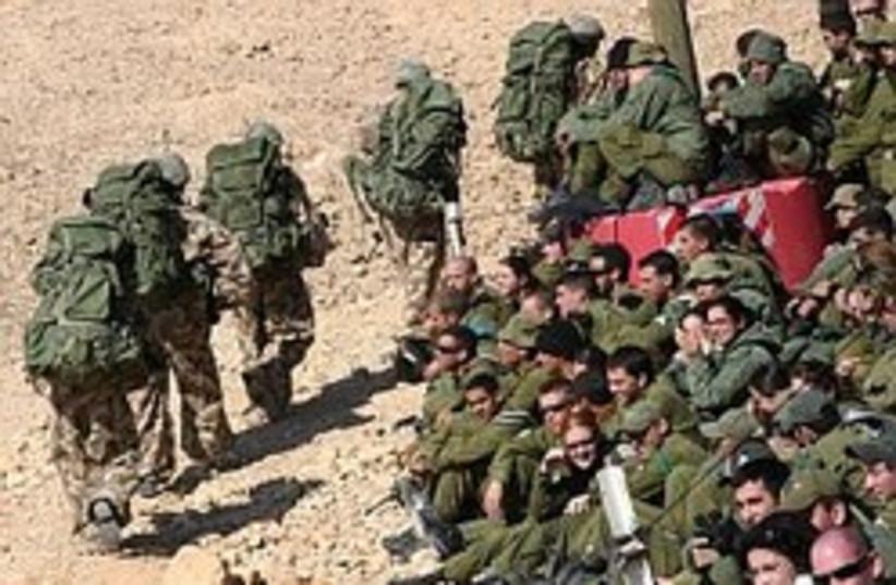 IDF exercise 248.88 (photo credit: IDF )