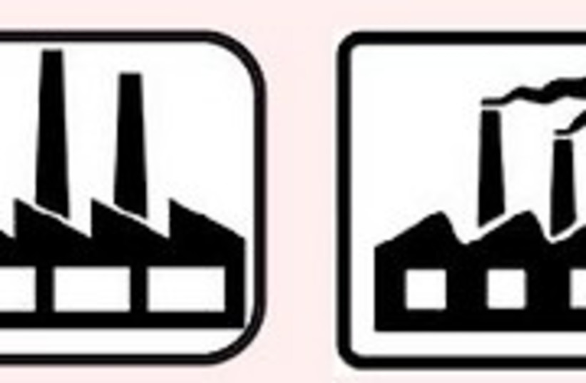 smoke industrial zone sign 248.88 courte (photo credit: Courtesy)