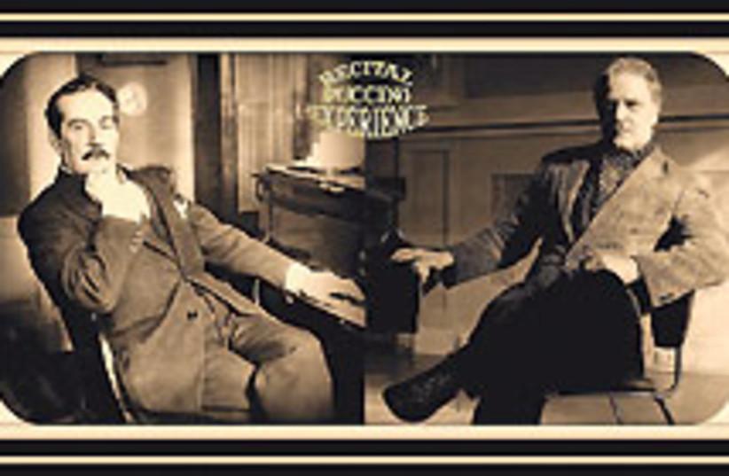 Puccini 88 248 (photo credit: Courtesy)