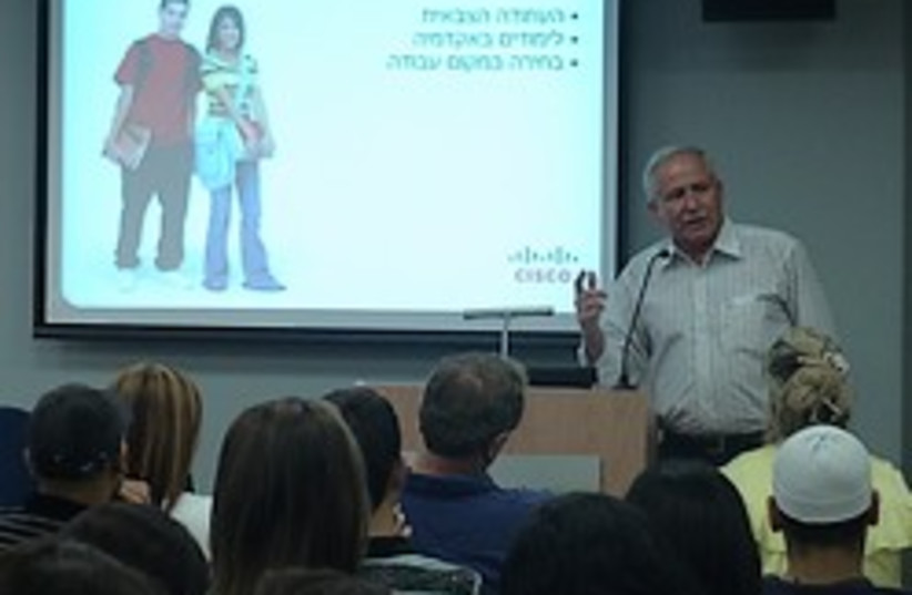 dicther at cisco 248 (photo credit: Courtesy)