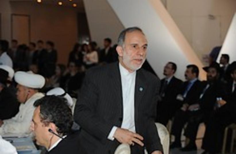 Mehdi Mostafavi 248.88 (photo credit: )