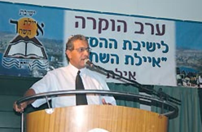 Yitzhak Halevy 88 248 (photo credit: Courtesy)