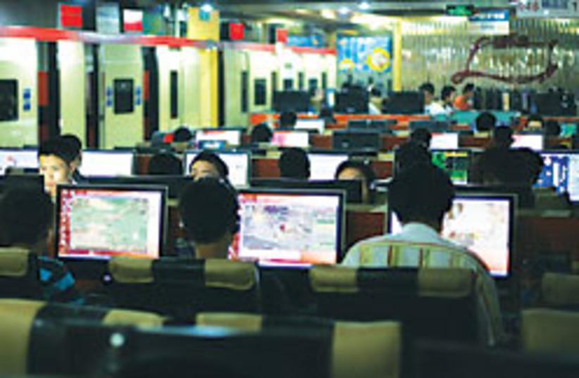 china web surfers 88 248 (photo credit: )