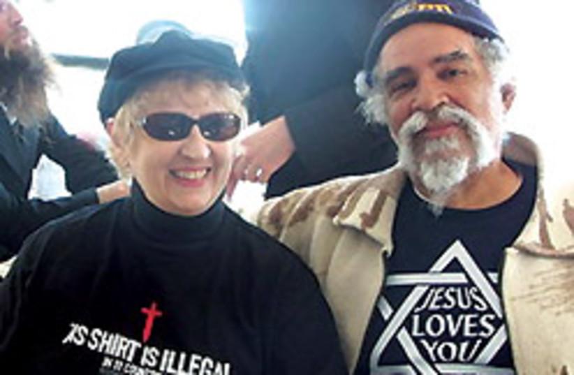 Jews for Jesus 88 248 (photo credit: Courtesy)