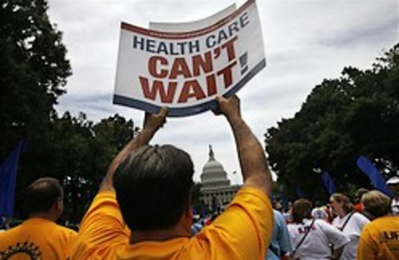 US health care protest 248.88 (photo credit: AP)