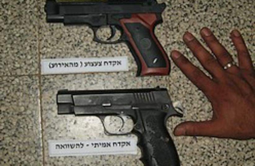 toy gun real gun 248.88 (photo credit: IDF)