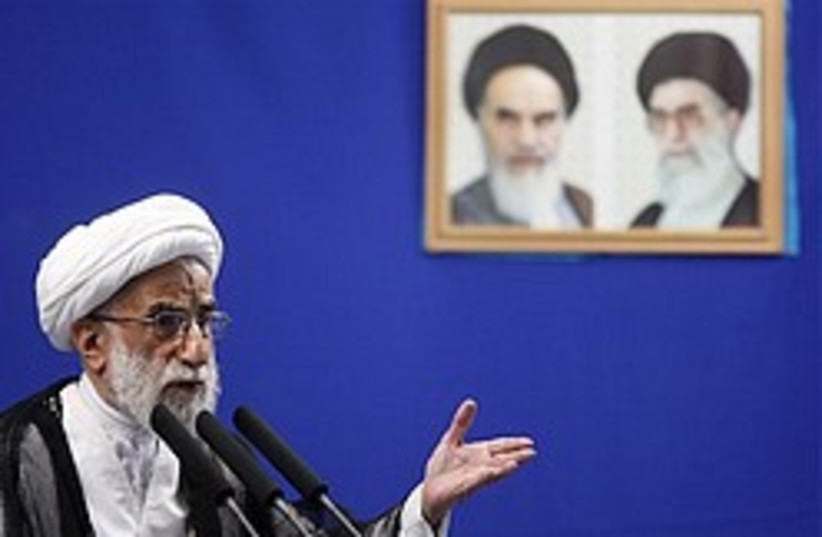 Ayatollah Ahmad Jannati 248.88 (photo credit: AP)