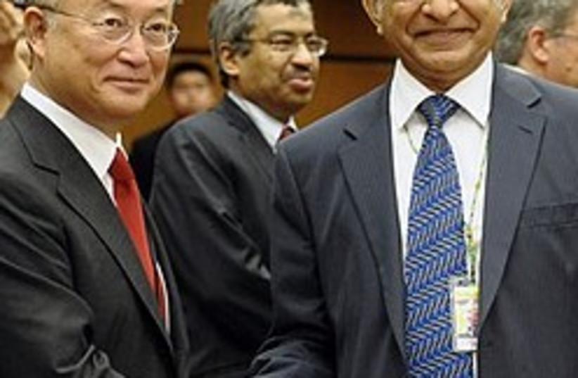 incoming iaea chief Yukiya Amano 248.88 (photo credit: AP)