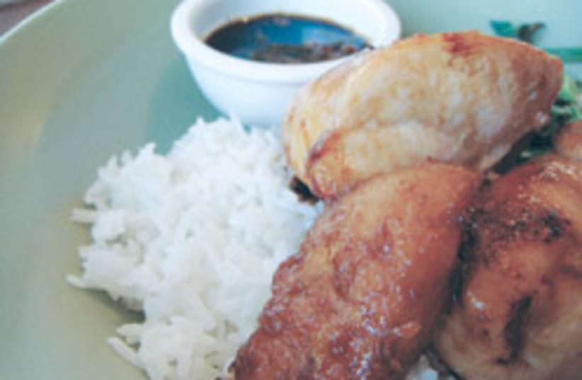Japanese chicken 88 248 (photo credit: Ilana Epstein )