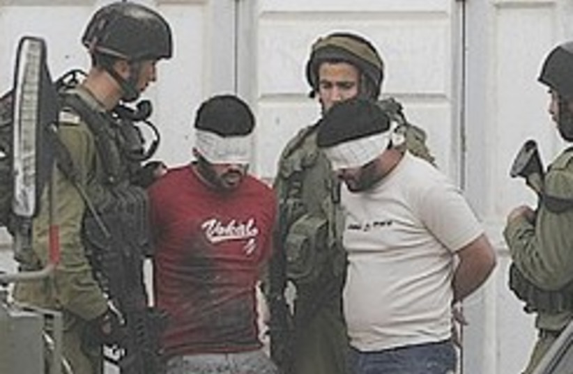 IDF arrests terror suspects 248.88 (photo credit: AP)