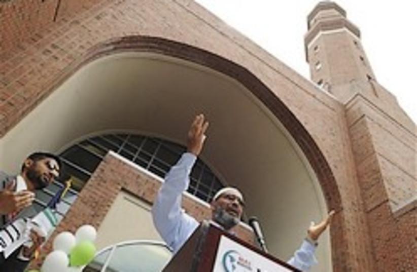 boston mosque 248 (photo credit: )
