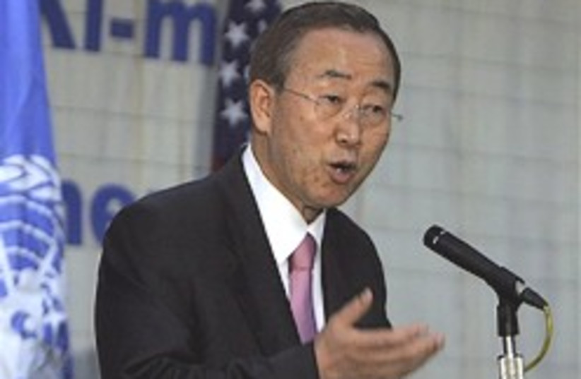 ban ki moon un chief 248 (photo credit: AP [file])
