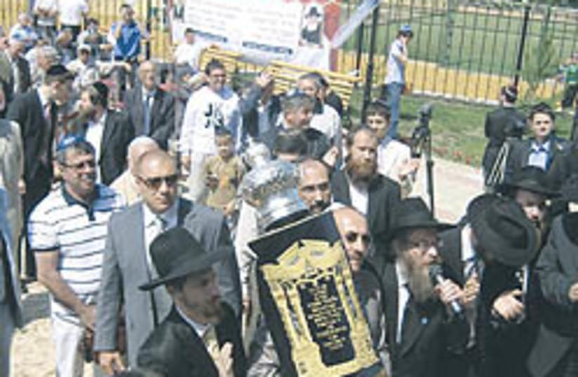 Kostanai synagogue 248 88 (photo credit: Haviv Rettig Gur)