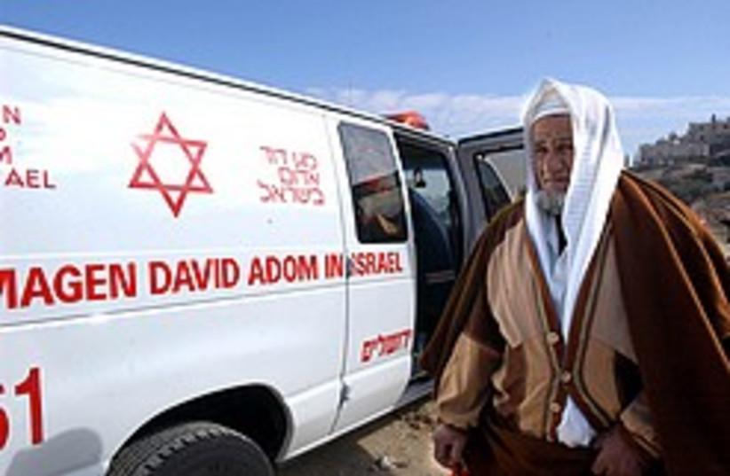 mda east jerusalem 248.88 (photo credit: Ariel Jerozolimksi )