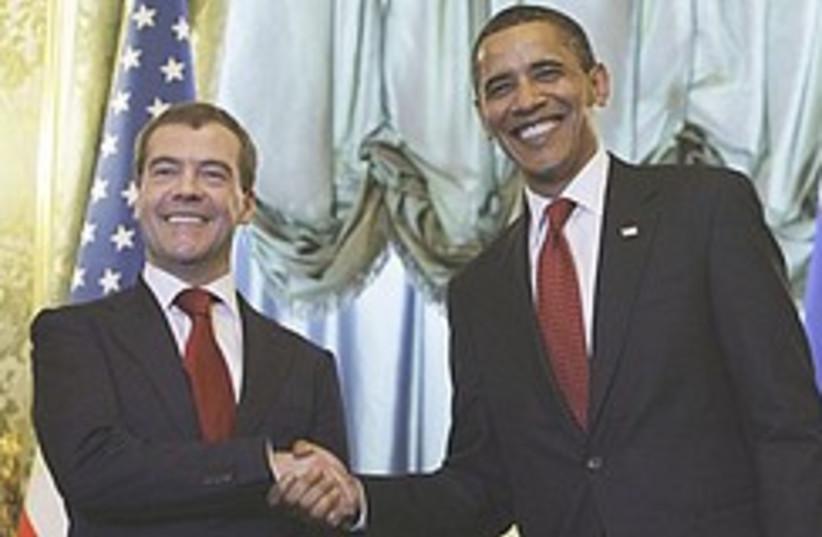 Obama Medvedev 248.88 (photo credit: AP [file])