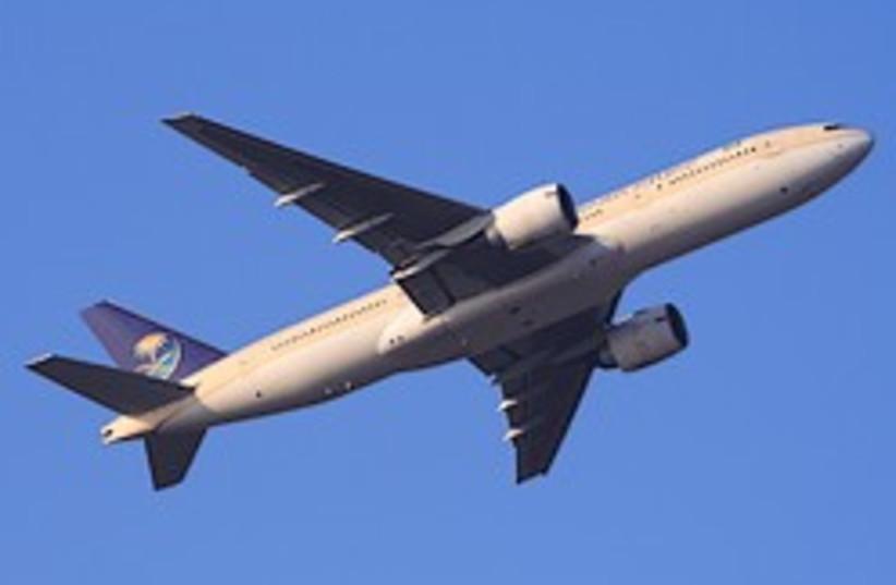 saudi airleines 248.88 (photo credit: Courtesy)