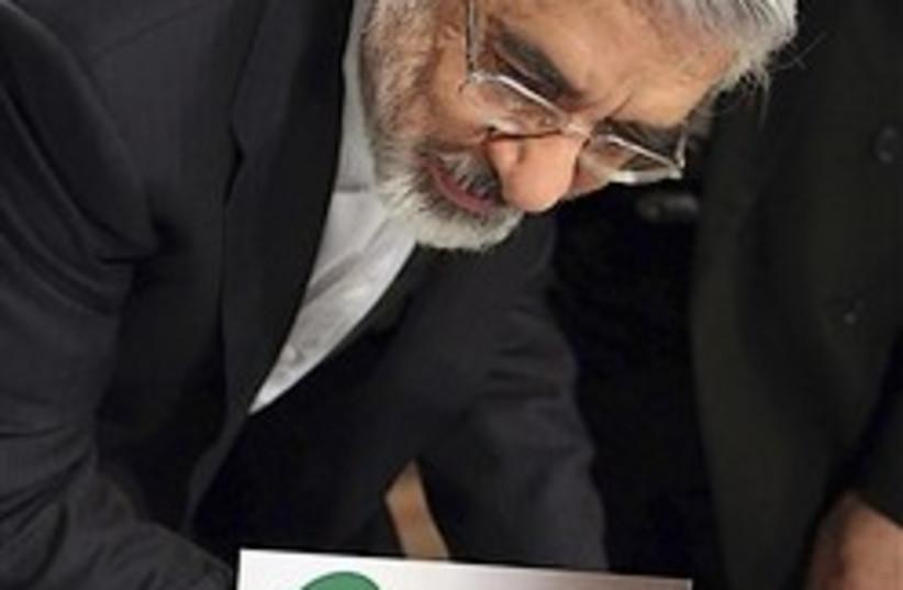 Mousavi signs book 248.88 (photo credit: AP)