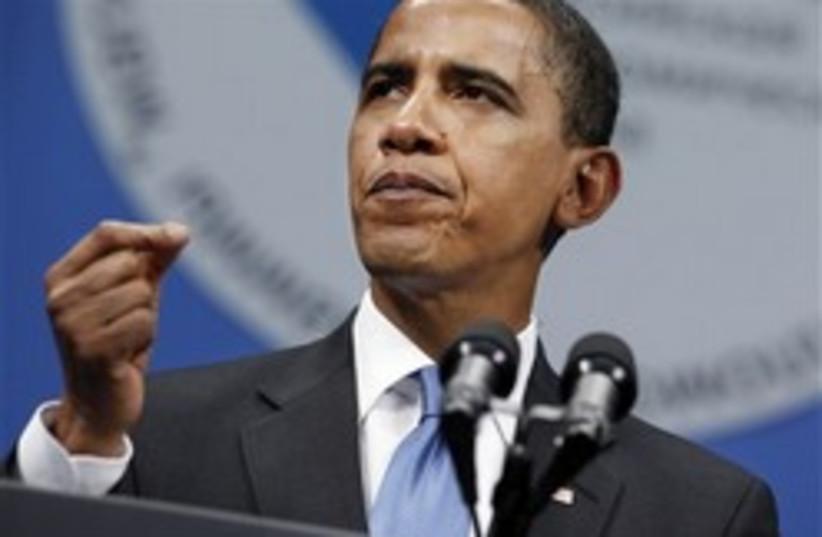 obama rak rega 248.88 (photo credit: AP)