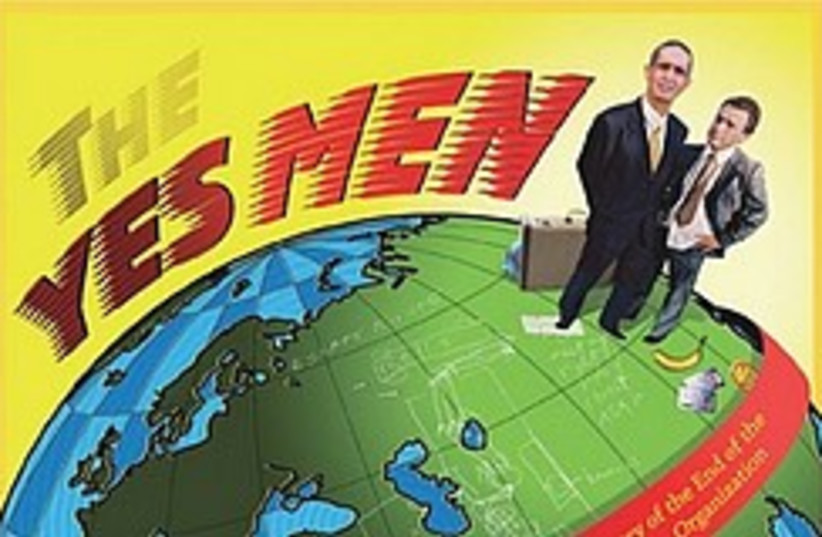 The Yes Men 248.88 (photo credit: Courtesy )