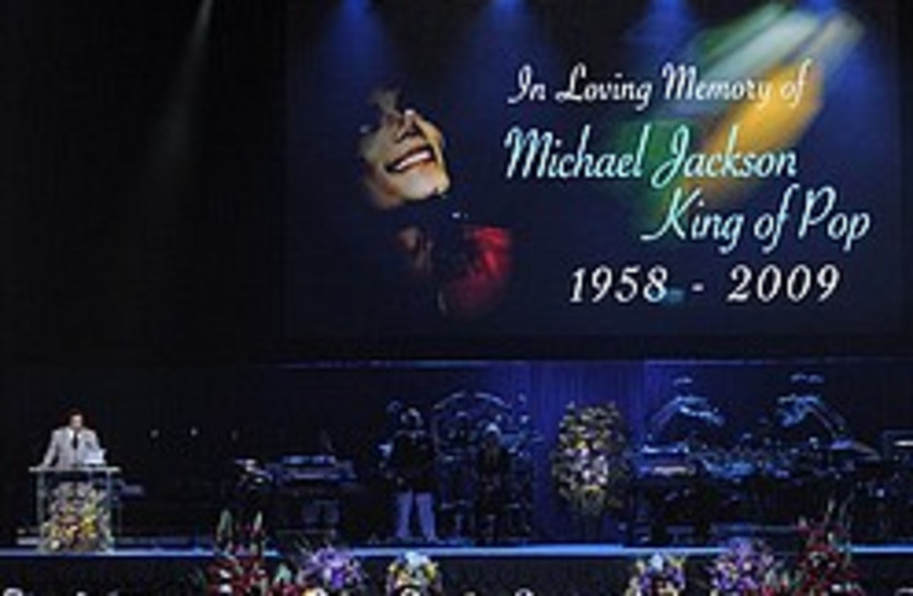 michael jackson memorial 248 88 ap (photo credit: AP)