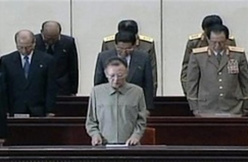 kim jong il 248.88 (photo credit: )