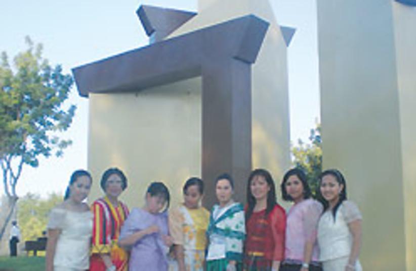 filipino monument 88 248 (photo credit: Lilach Gavish)