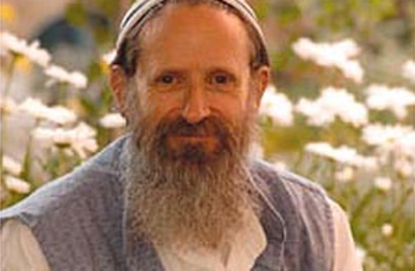 rabbi david zeller 298 (photo credit: )