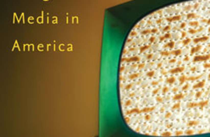 jewish media book 88 248 (photo credit: Courtesy)