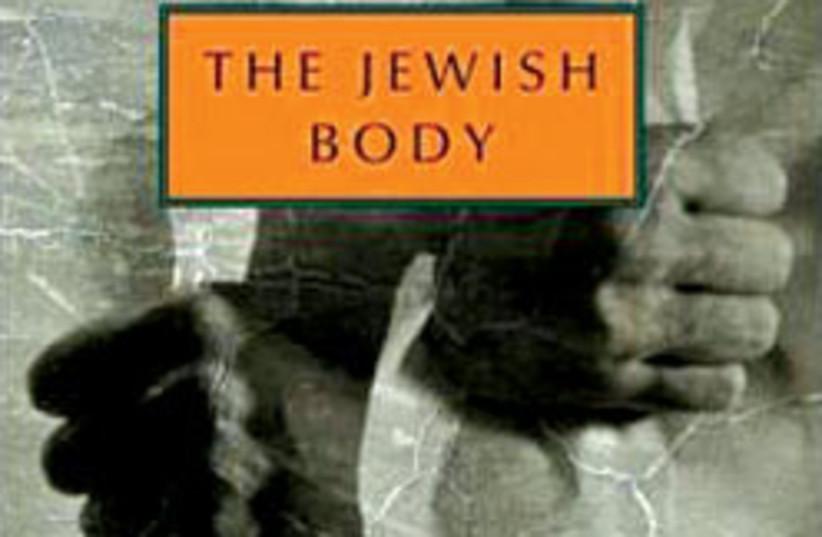 Jewish body book 88 248 (photo credit: Courtesy)