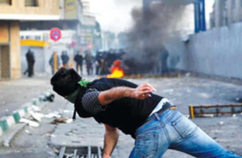 iran protest 1 88 248 (photo credit: AP [file])